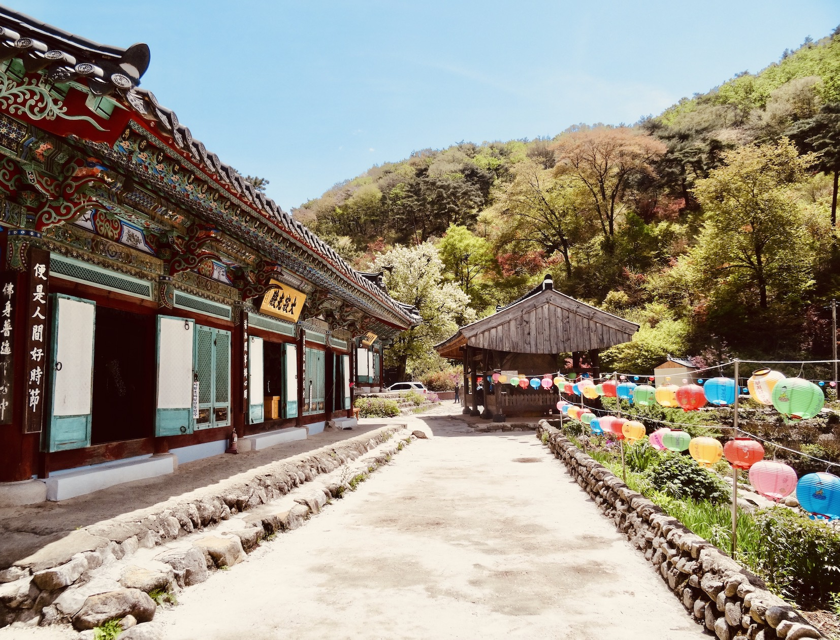 Eunsusa Temple Maisan Mountain.