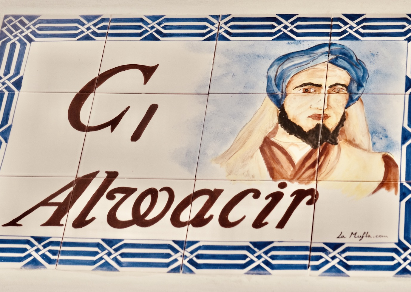 Moorish style house sign Frigiliana.