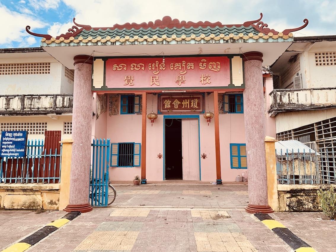 Jue Ming Chinese School Cool Spots Around Kampot