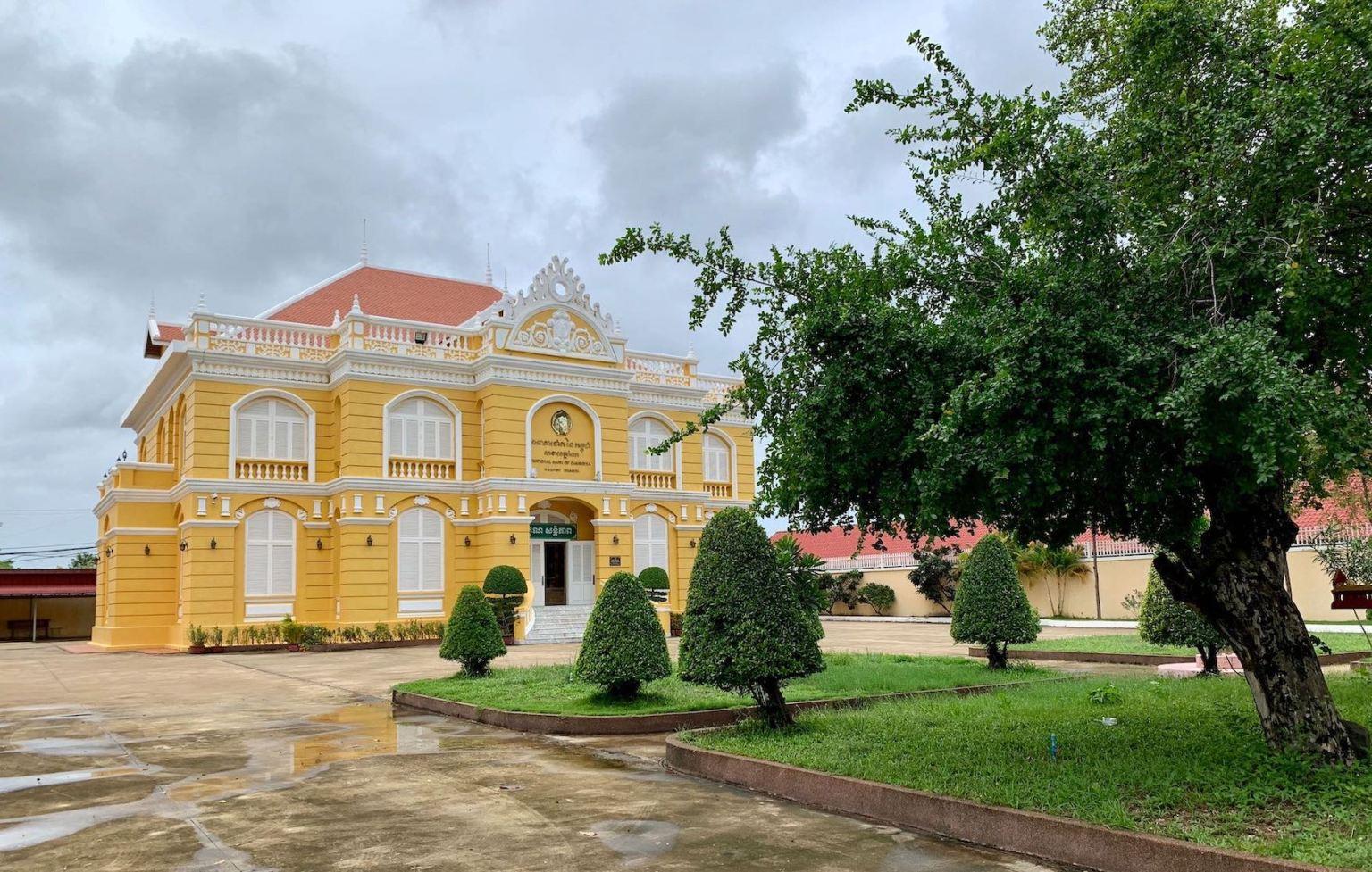 National Bank of Cambodia Kampot.