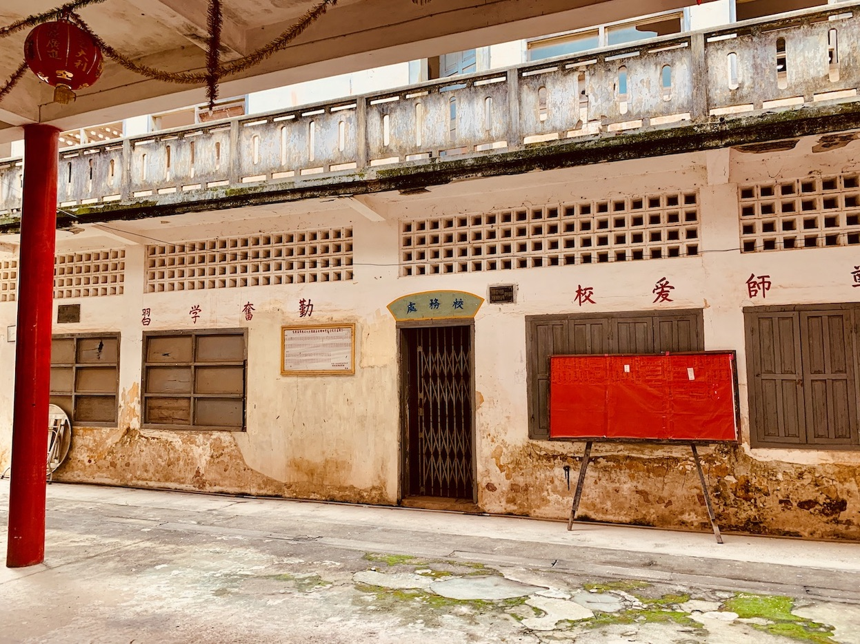 Old Chinese School Kampot.