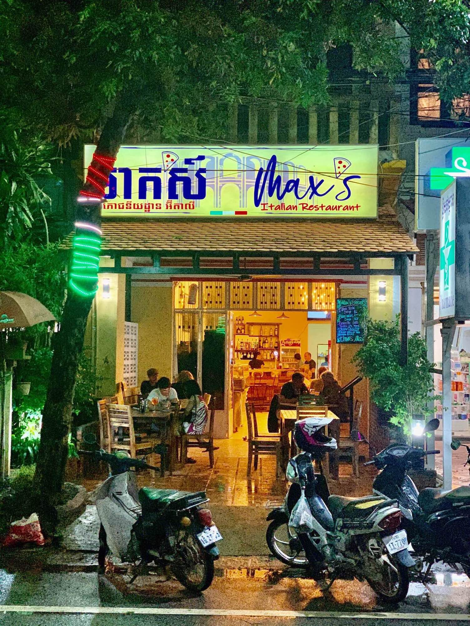 Max's Italian Restaurant Kampot.