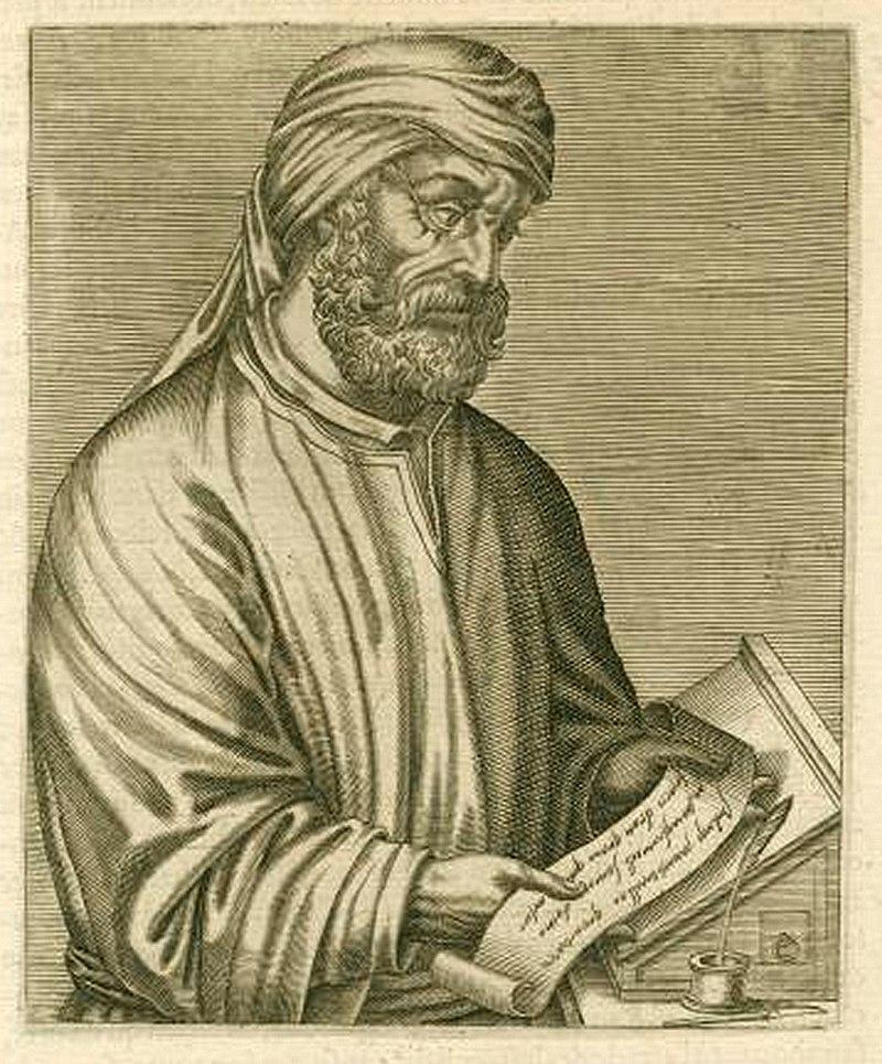 Quintus Septimius Florens Tertullian.