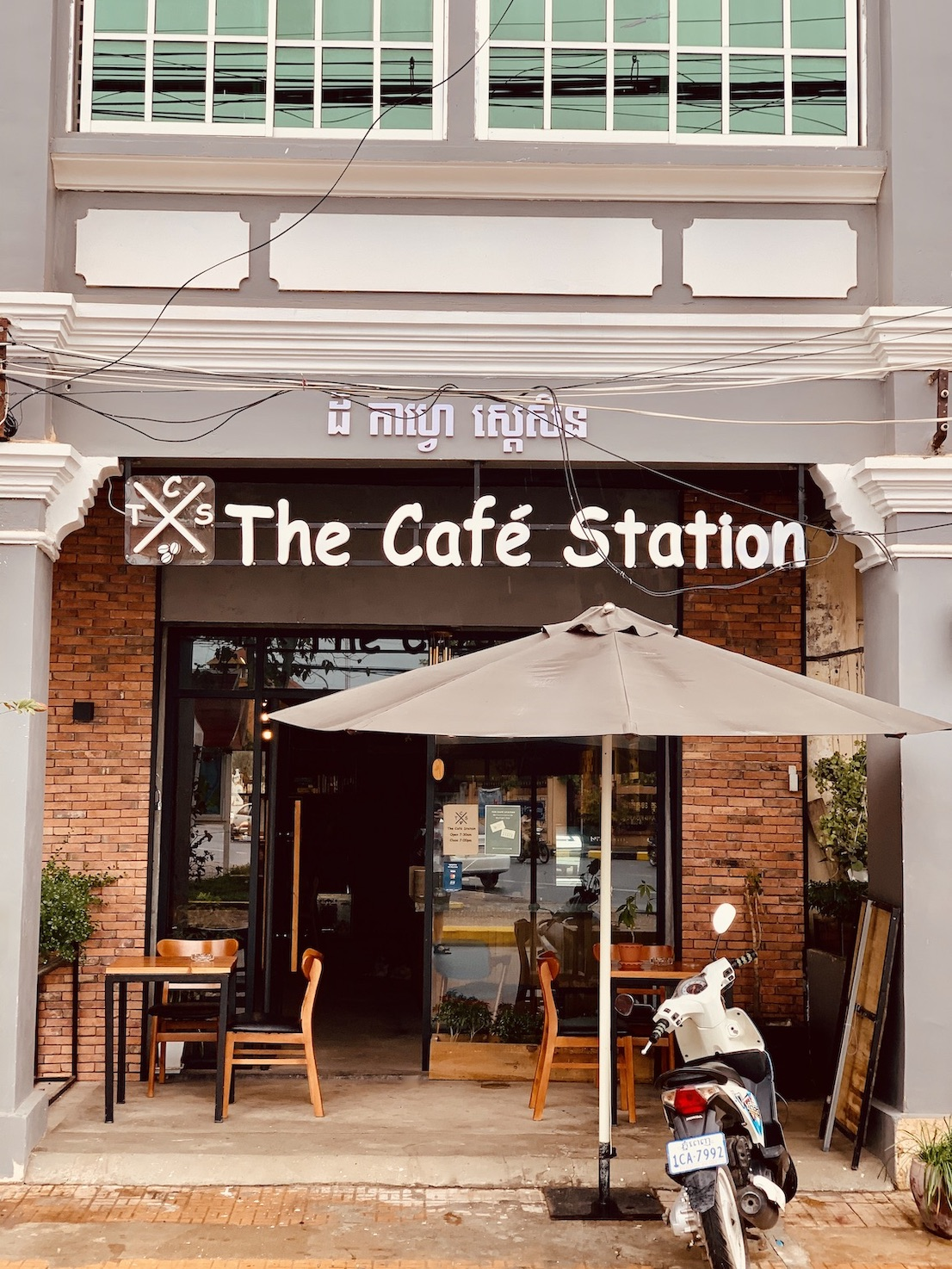 The Cafe Station Kampot.