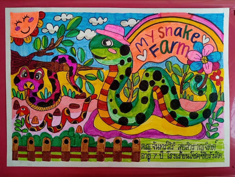 Bangkok Snake farm children artwork.