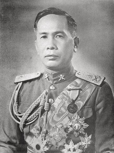 Field Marshal Plaek Phibunsongkhram