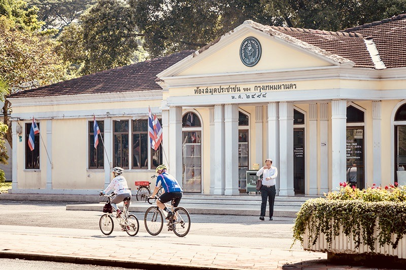 Lumphini Park Public Library.