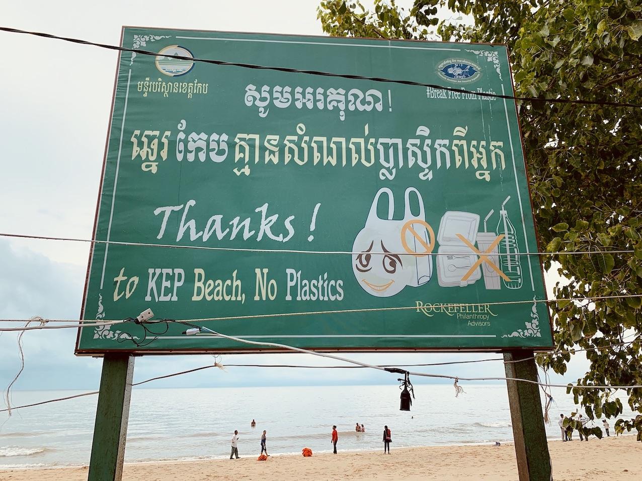 No plastics! Kep Beach.