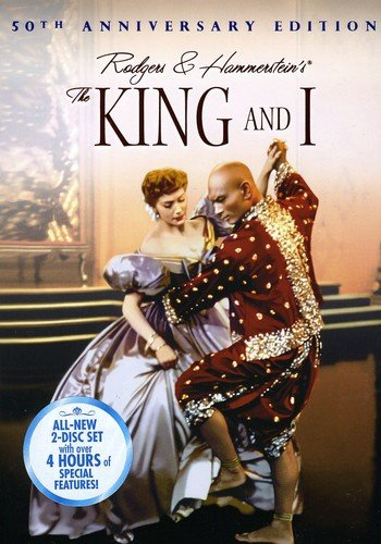 The King and I movie 1956.