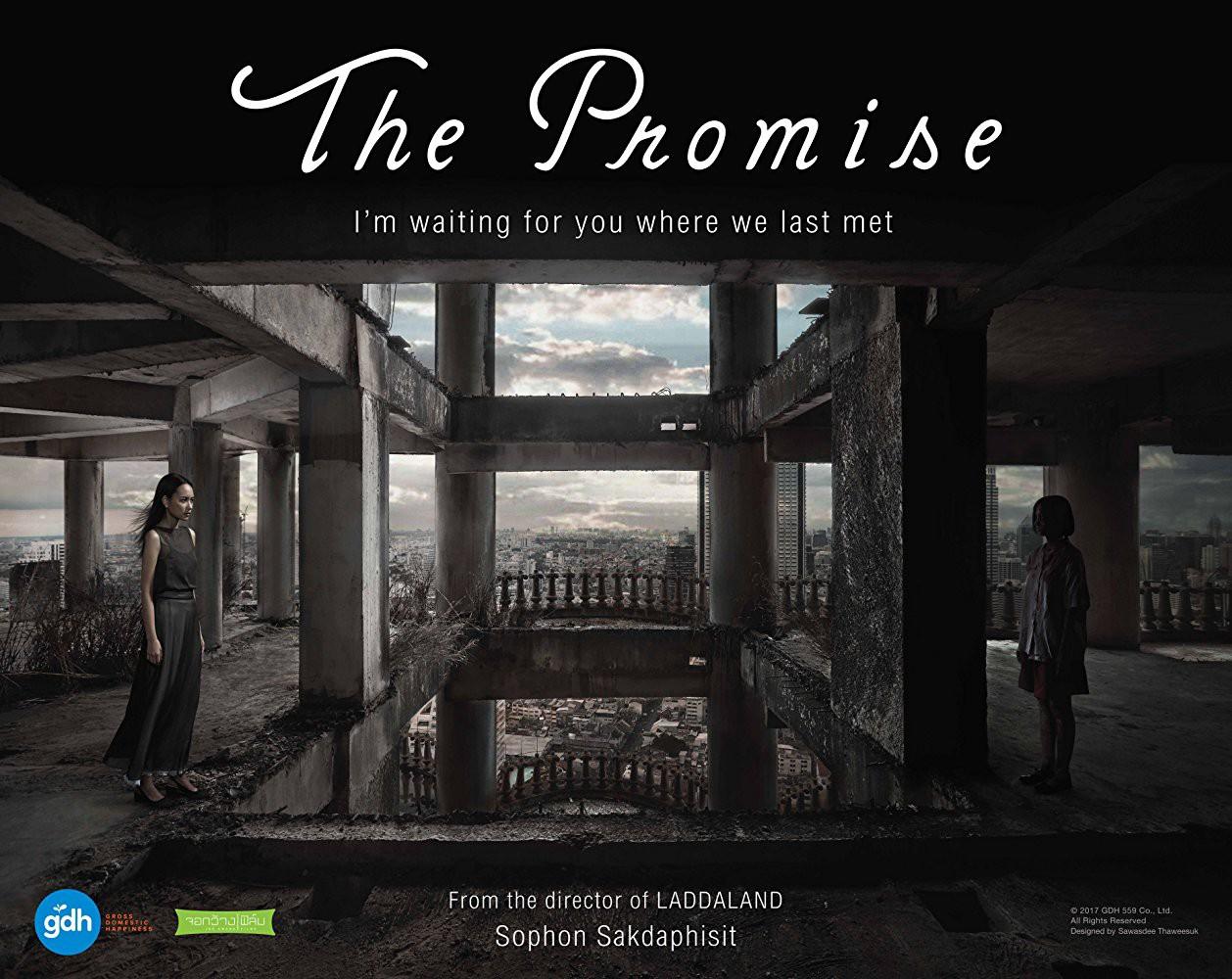 The Promise Thai horror movie.