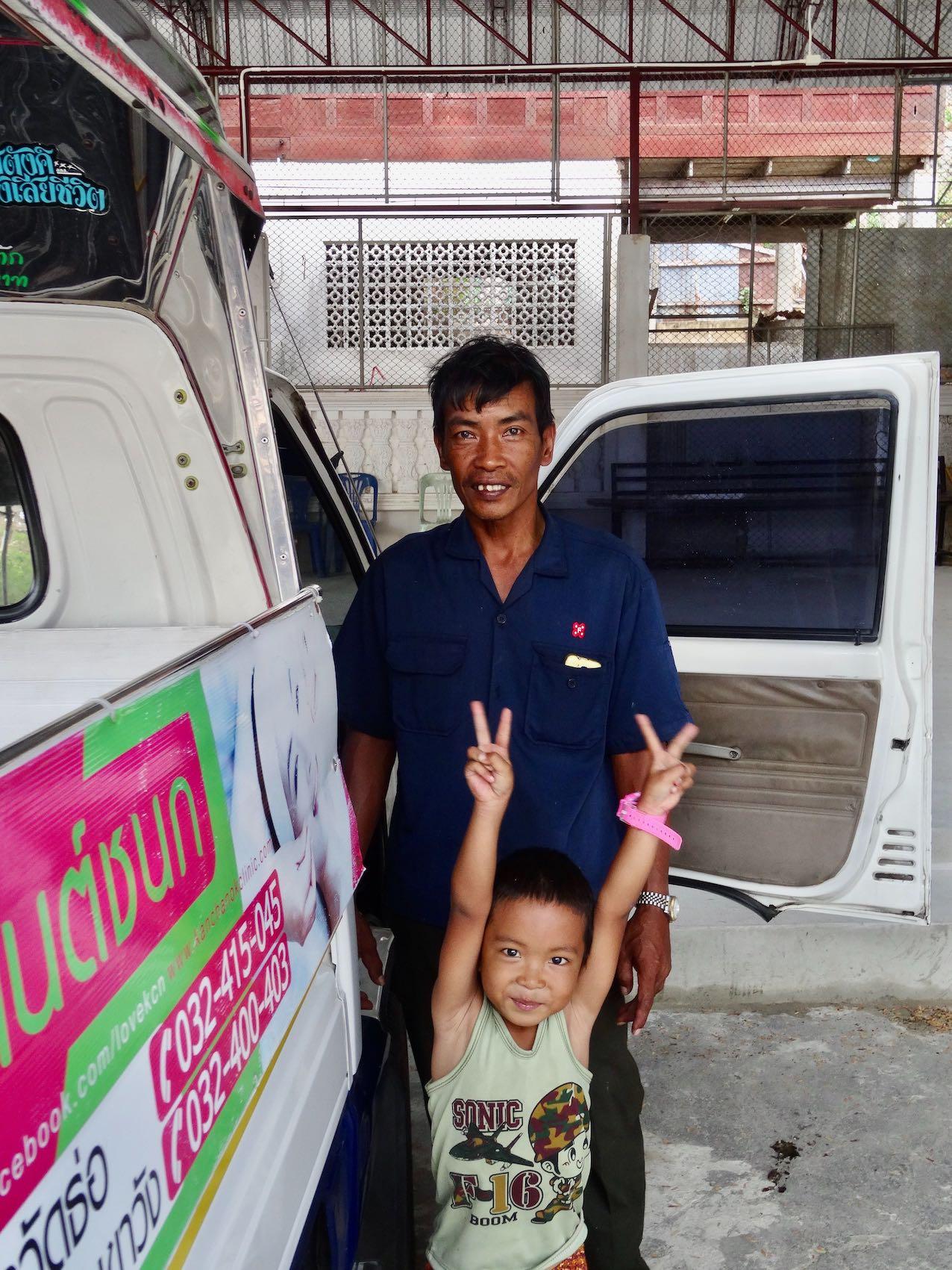 Driver and son Phetchaburi Thailand