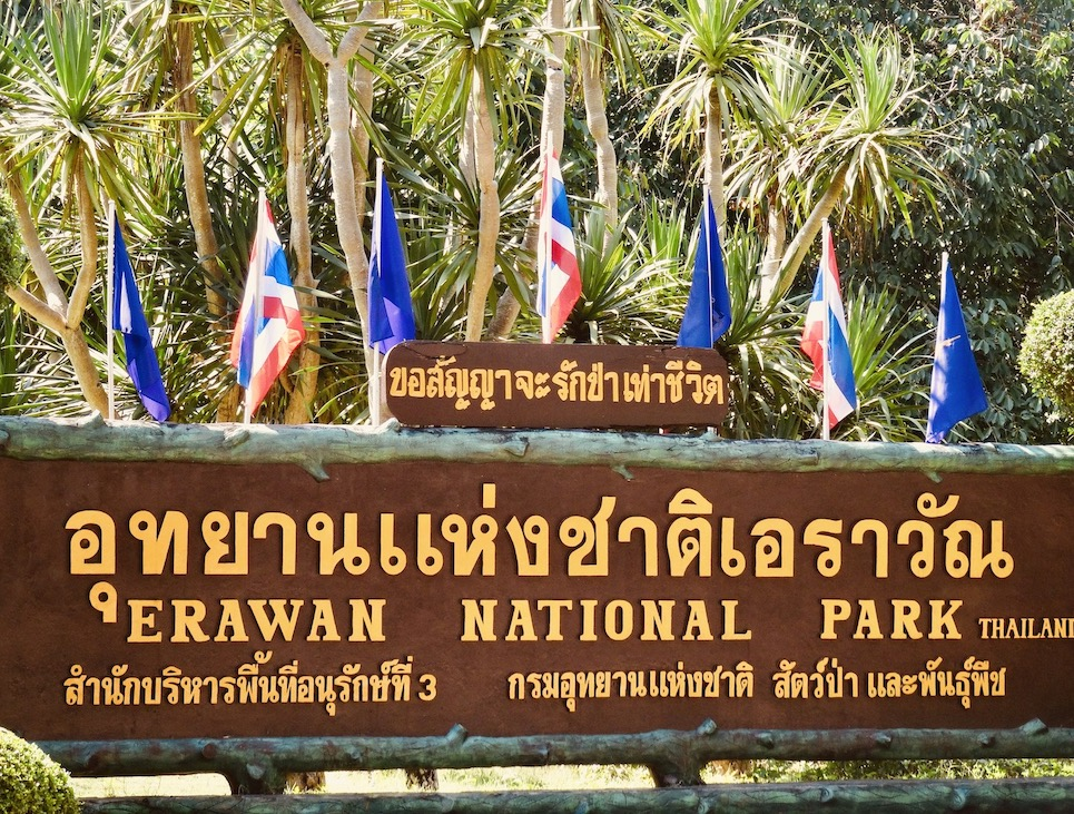 Erawan National Park Thailand.