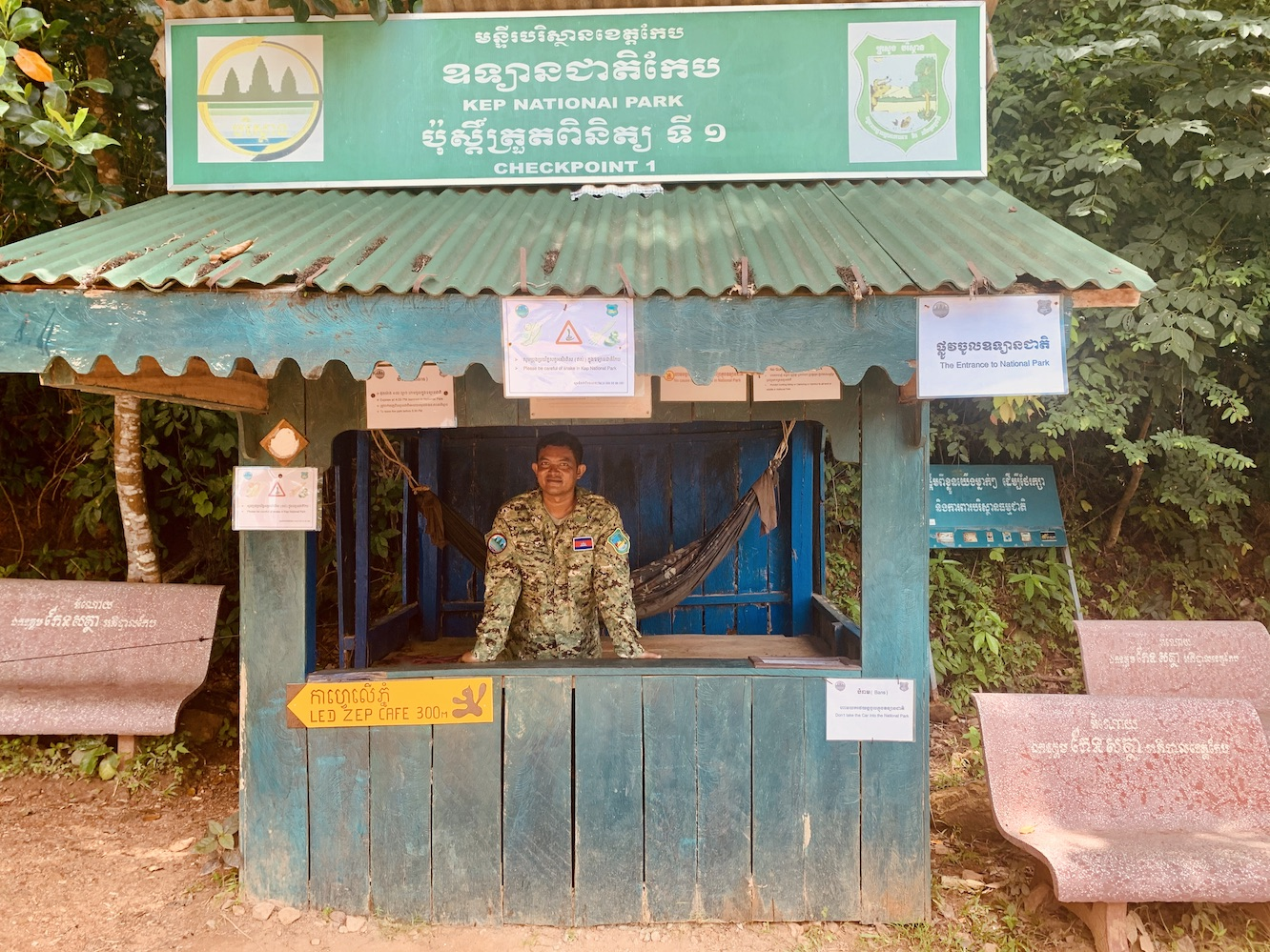 Kep National Park Checkpoint 1.