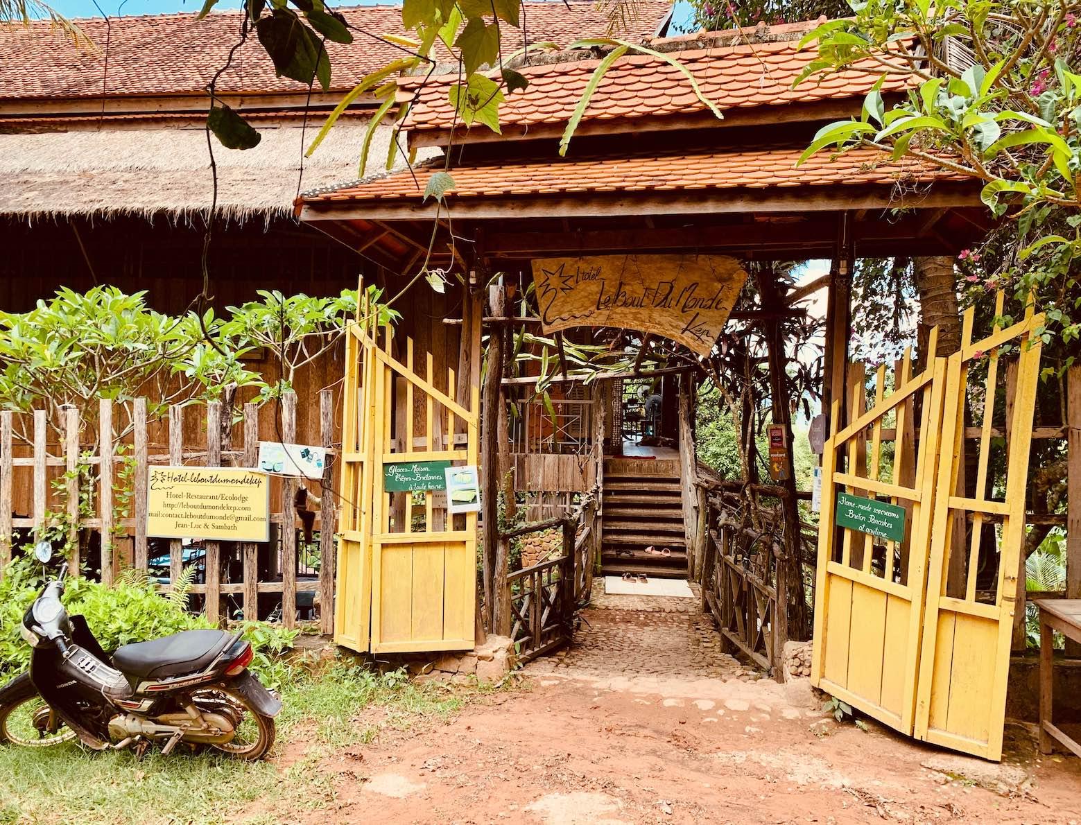 Le Bout du Monde Khmer Lodge Hotel Kep