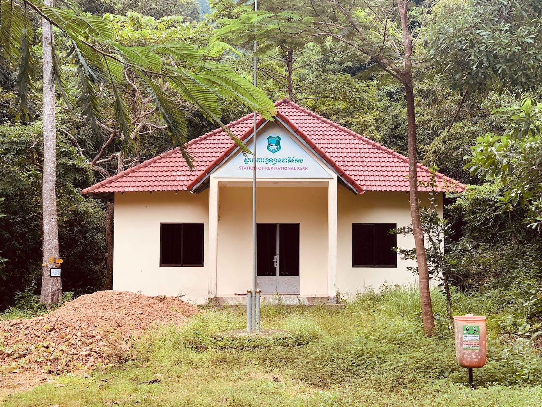 Ranger station Kep National Park.