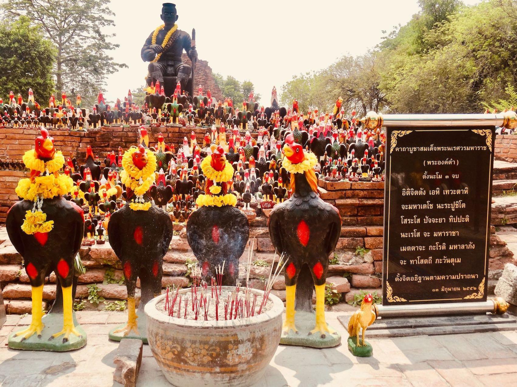 Rooster guardians Wat Thammikarat.