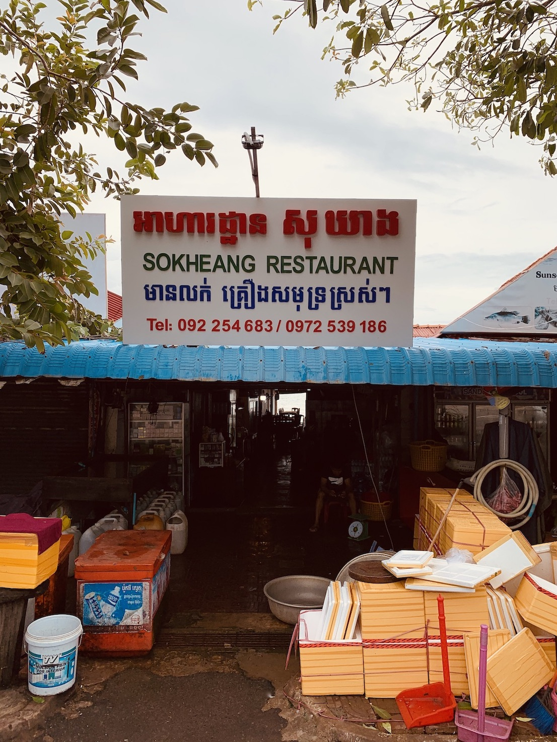 Sokheang Restaurant Kep Crab Market