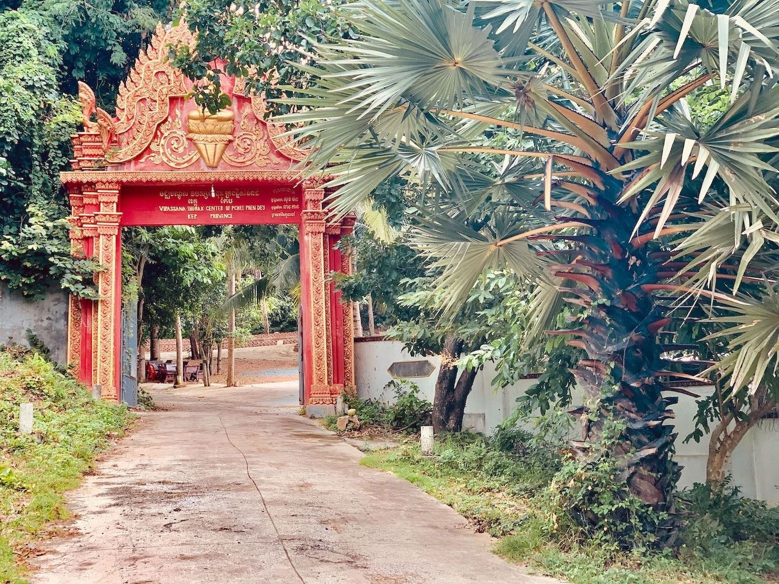 The entrance to Samathi Pagoda Kep
