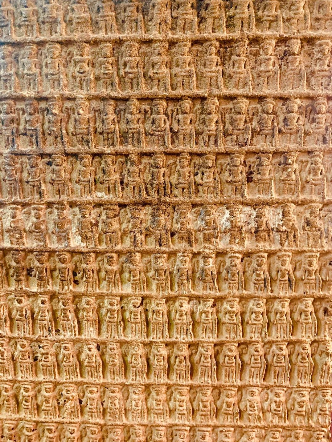 Ancient Brahmanic stone marker Phnom Penh