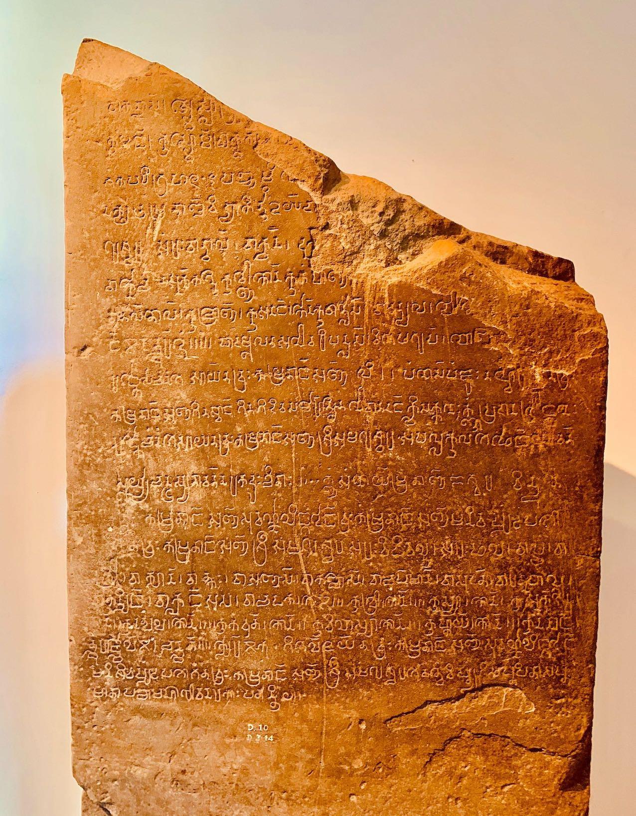 Ancient pre-Angkorian Khmer doorjamb inscription