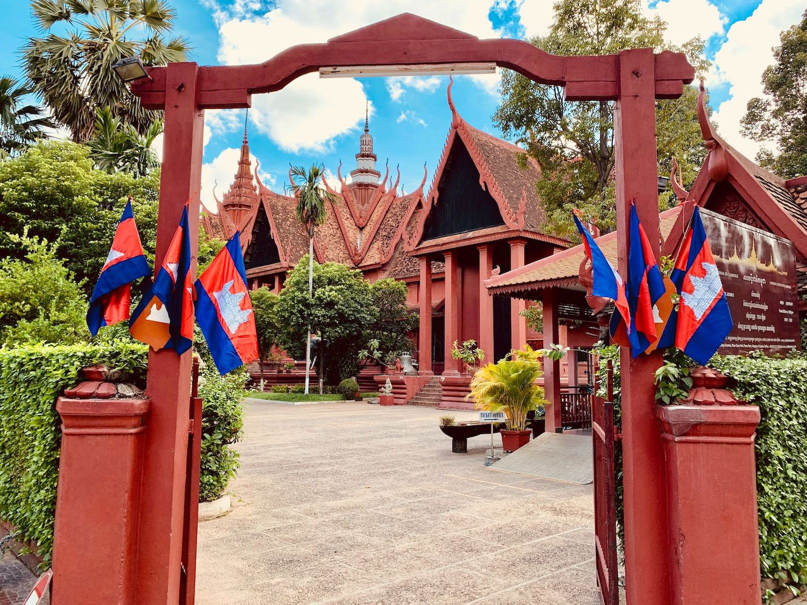 Entrance gate National Museum of Cambodia