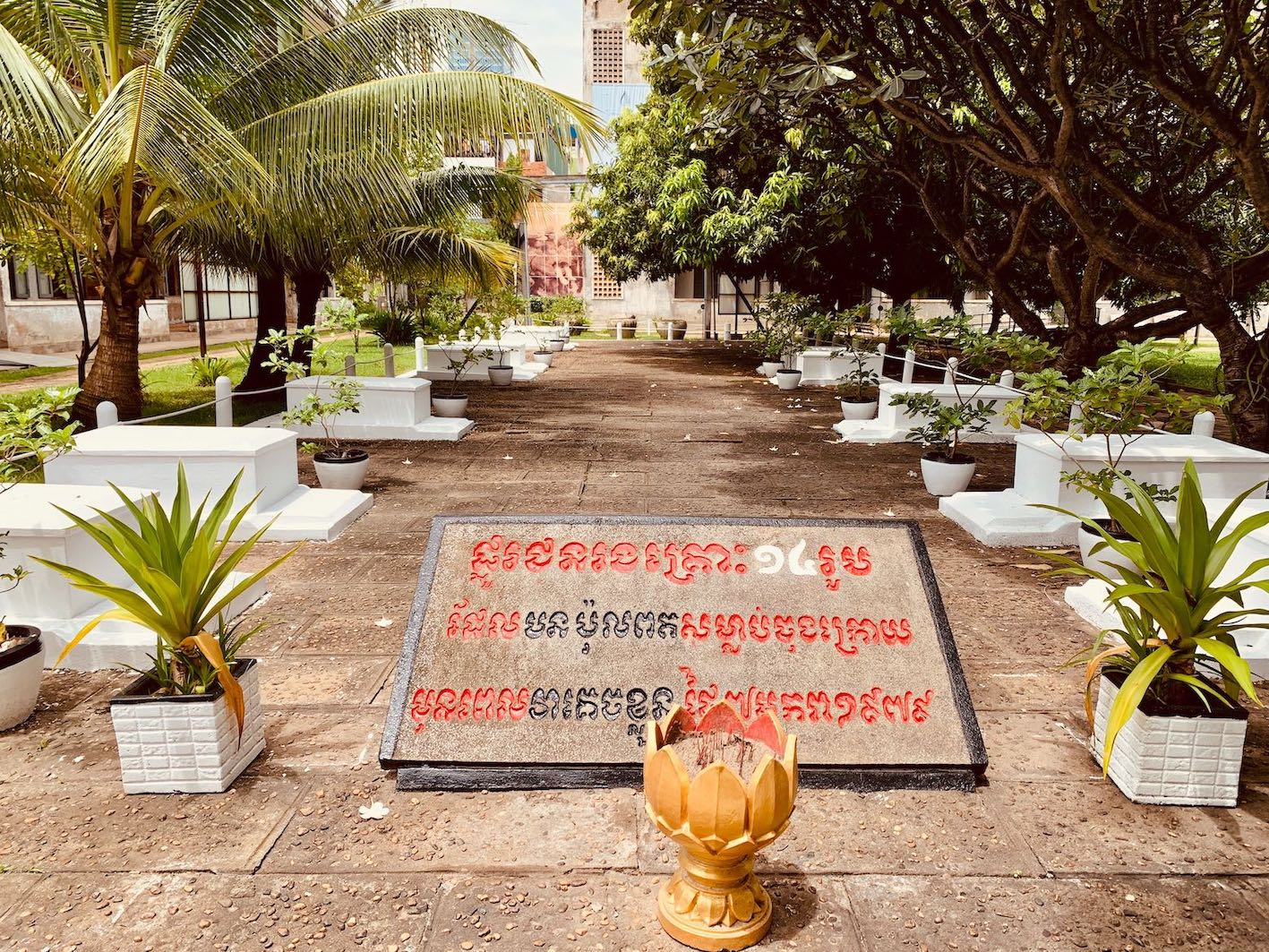 The beautiful garden at Tuol Sleng Genocide Museum