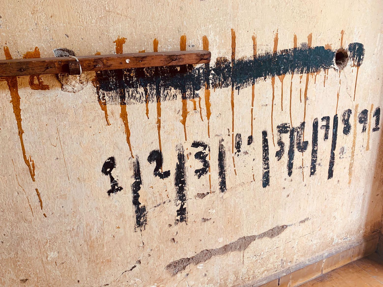 Wooden bar for hanging keys Tuol Sleng prison and torture centre