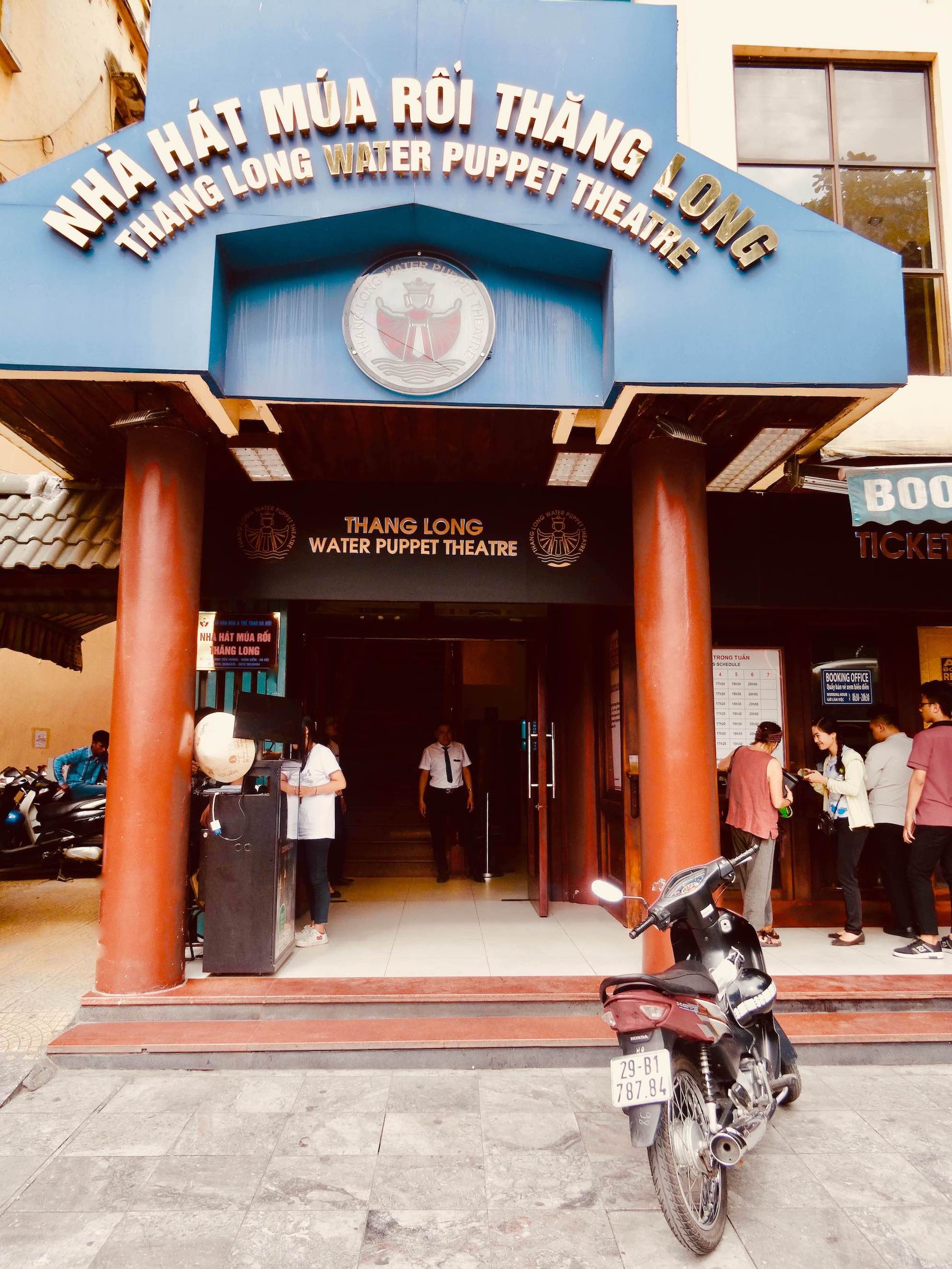 Entrance Thang Long Water Puppet Theatre