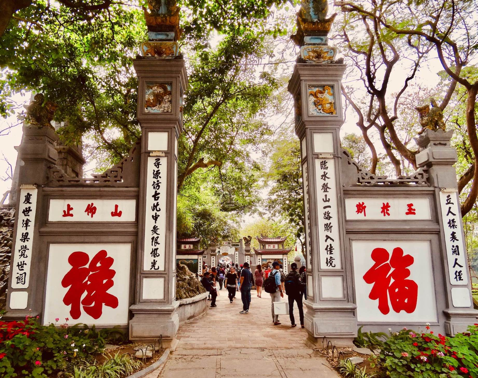 Ngoc Son Temple Hanoi.