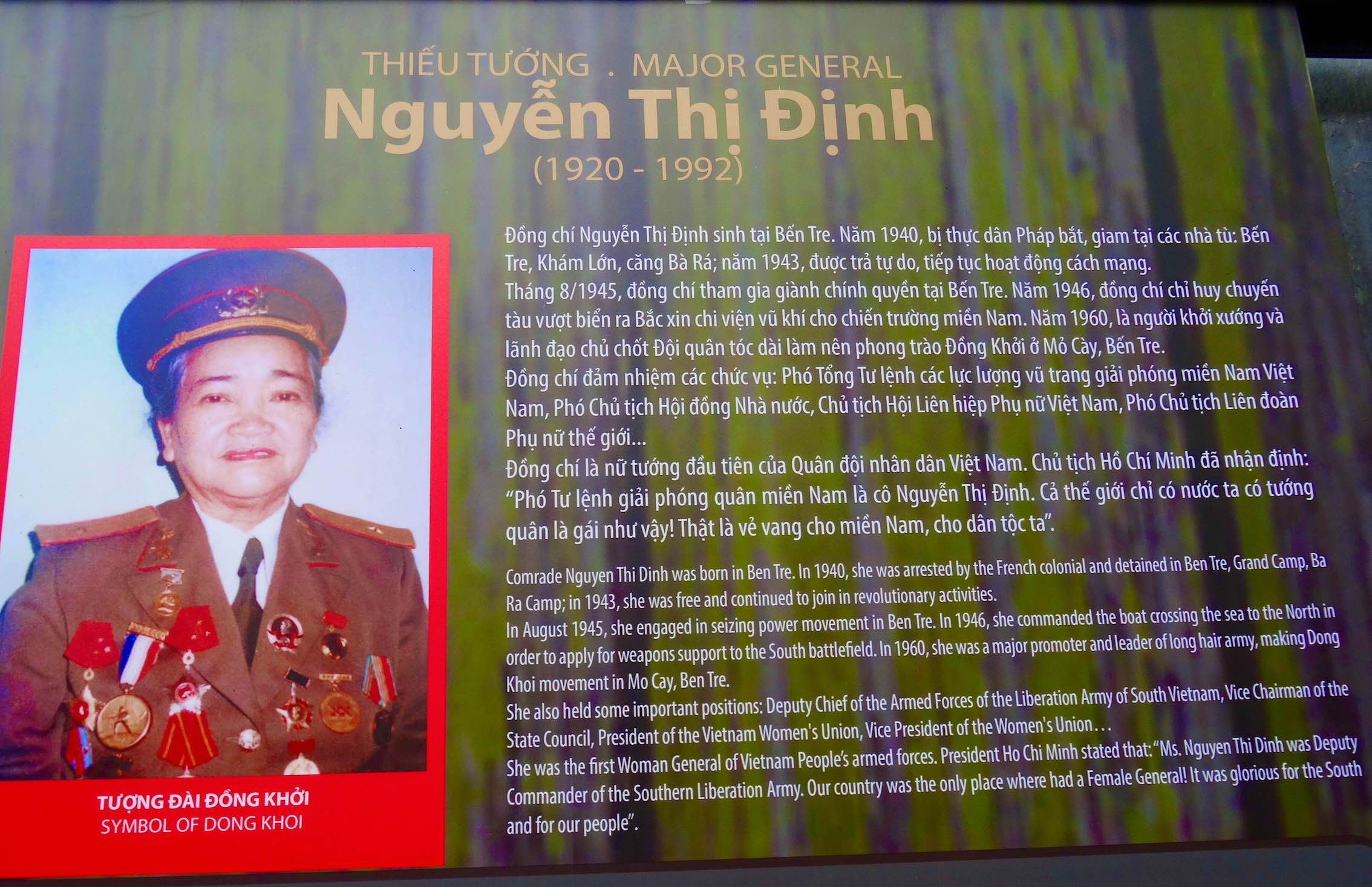 Nguyen Thi Dinh The first female General of the Vietnam People's Army