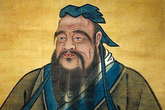 The Chinese philosopher Confucius.