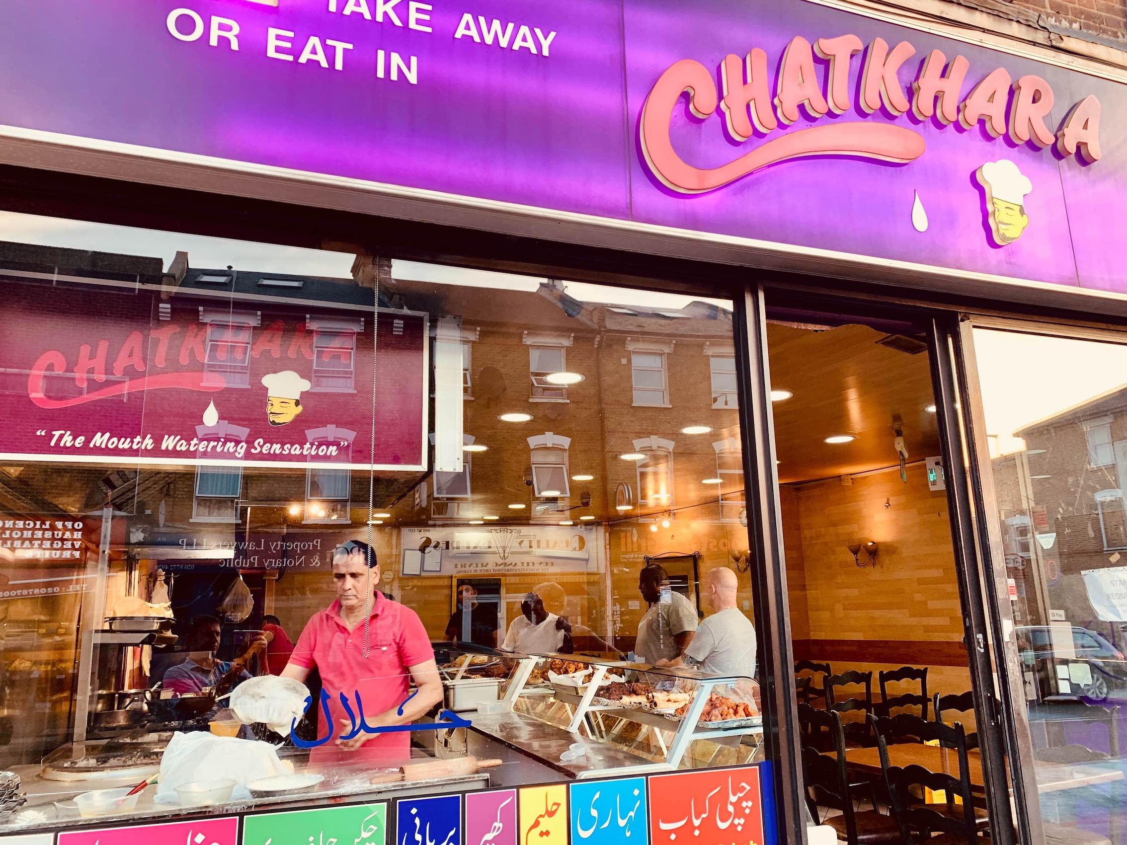 Chatkhara Indian Restaurant Cool Spots Around Tooting Bec