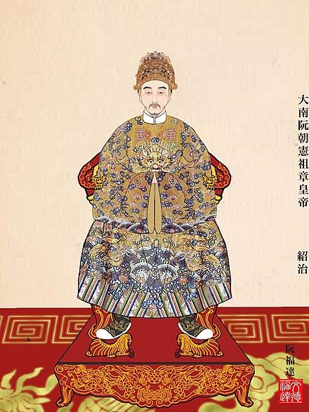 Emperor Thieu Tri Vietnam.